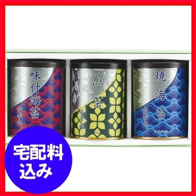 ギフト お返し 内祝 山本山 海苔・銘茶詰合せ   YNT−253  山本山