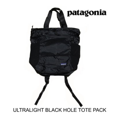 PATAGONIA パタゴニア トートバッグ ULTRALIGHT BLACK HOLE TOTE PACK BLK BLACK 48809
