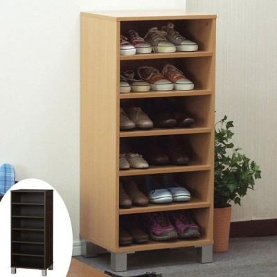 シューズボックス 下駄箱 オープンシューズボックス 幅45cm ( 玄関収納 靴 収納 )