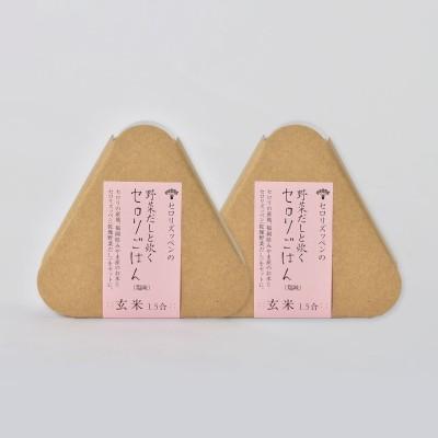 純農 野菜出汁と炊く セロリごはん〈玄米) 2個セットの会 フェリシモ FELISSIMO