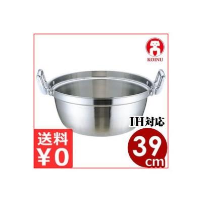 仔犬印 プロデンジ段付鍋 39cm 15.5リットル IH(電磁)調理対応 煮物 煮込み料理 業務用両手鍋 本間製作所