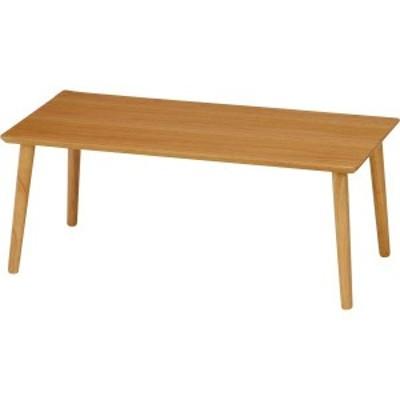 北欧風 突板ローテーブル/センターテーブル 〔ナチュラル〕 幅80cm 長方形 木製 〔リビング ダイニング〕 〔送料無料〕