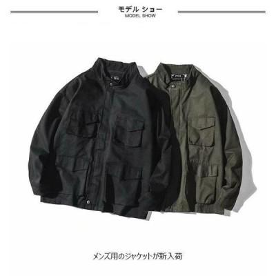 ジャケット メンズ ミリタリージャケット ポケットデザイン ジャンパー ゆったり スプリングジャケット レトロ ブルゾン カッコイイ アウター
