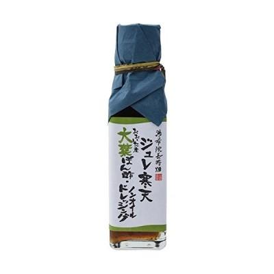 サンヨーコーヒー ジュレ寒天おおいた産大葉ぽん酢・ドレッシング 115ml