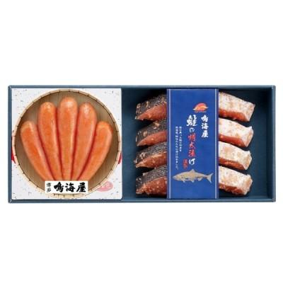 福岡 「鳴海屋」 辛子明太子&鮭明太漬けセット 5890010