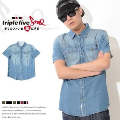 TRIPLE FIVE SOUL トリプルファイブソウル 半袖シャツ デニム ウォッシュ ダブルフラップポケット (TMS182046) セール
