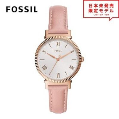 FOSSIL フォッシル レディース 腕時計 リストウォッチ ES4794 ピンク/ローズゴールド 海外限定 時計 日本未発売 当店1年保証 最安値挑戦