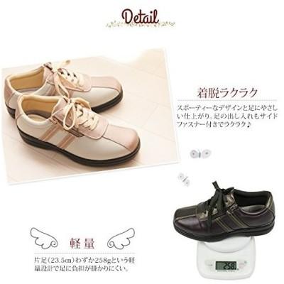 セレブル ゆったり幅広4Eコンフォート レディース/ミセス/滑らない 靴/スニーカー/ウォーキング/運