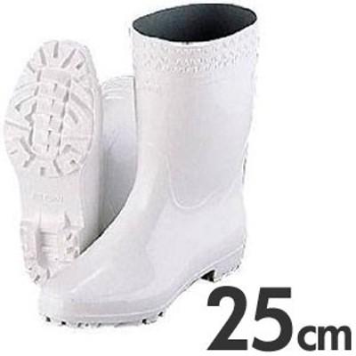 弘進 厨房用長靴(衛生長靴) ゾナGL 耐油性白長靴 25cm