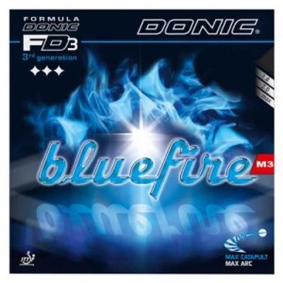 DONIC(ドニック) AL065-AB-1.8 卓球ラバー ブルーファイア M3(ブラック・厚さ1.8mm)BLUE FIRE M3[IRMAL065AB18] 返品種別A