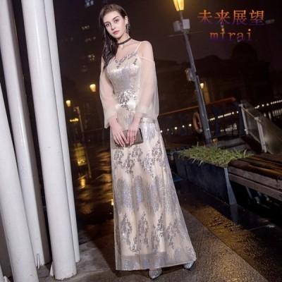 パーティードレス 結婚式 ドレス 袖あり ロングドレス 演奏会 大人 ドレス 二次会 発表会 ピアノ ウェディング 二次会ドレス