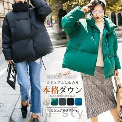 ダウンジャケットレディースフードなしボリュームネック襟ボリュームゆったりオーバーサイズ軽量ショートアウター冬厚手暖かい