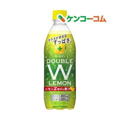 キレートレモン W レモン ( 500ml*24本入 )/ キレートレモン
