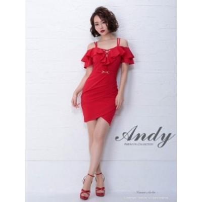 Andy ドレス AN-OK1874 ワンピース ミニドレス andy ドレス アンディ ドレス クラブ キャバ ドレス パーティードレス