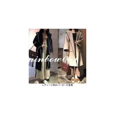 【セール】レディース パーカー エキゾチック SI ダッフルコート 長袖 女性用 コート フード付き アウター ステッチ ベルト付き オシャレ