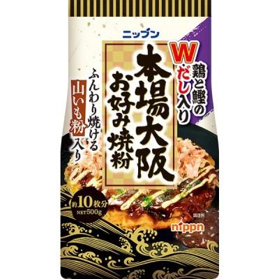 ニップン 本場大阪 お好み焼粉 500g 1ボール(8個入)