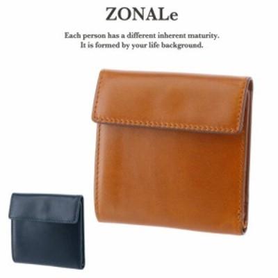 ゾナール ZONALe 二つ折り財布 折財布 PRATICO プラティコ 31216 メンズ レディース ポイント10倍 送料無料 プレゼント ギフト ラッピン