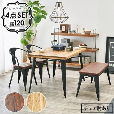 萩原 ダイニング4点セット シンプル コンパクト 4人 ファミリー カフェ風 ベンチ 肘付き おしゃれ 人気