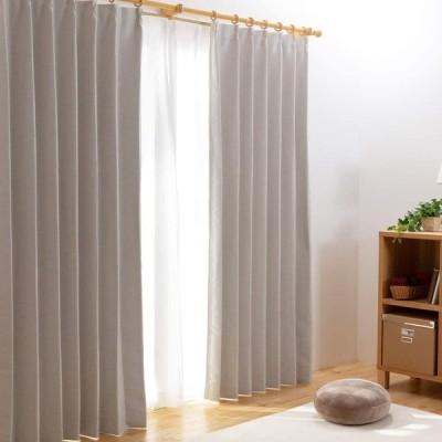 アイリスプラザ 遮光 カーテン 遮光2級 4枚セット(レースカーテン付) UVカット 断熱 保温 北欧 24デザイン 形状記憶加工 洗える 洗濯機対応