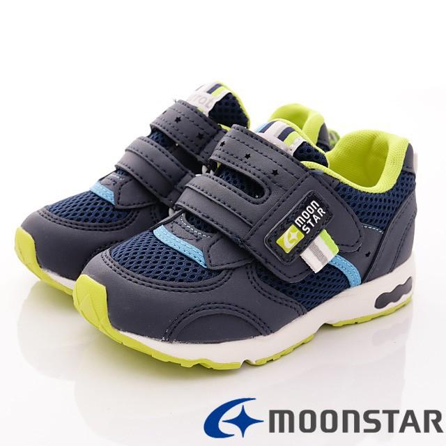 日本月星Moonstar機能童鞋 Carrot系列 3E寬楦速乾款 21465深藍(中小童段)