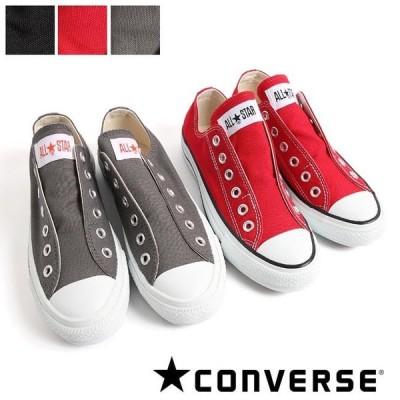 レディース/メンズ/CONVERSE/コンバース /ALL STAR SLIP III OX/スニーカー/紐なし/品番:32163791/32169182/32169187