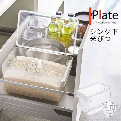 plate 密閉 シンク下米びつ