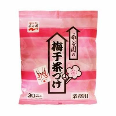 永谷園の梅干茶づけ 業務用(30袋入)[インスタント食品 その他]