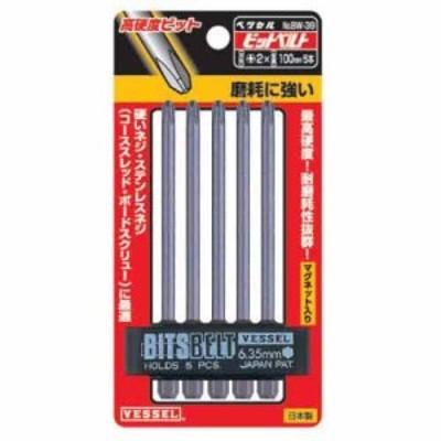 高硬度ビットセット/ベッセル/ドリルアタッチメント/スクリュービットベッセル/BW-39