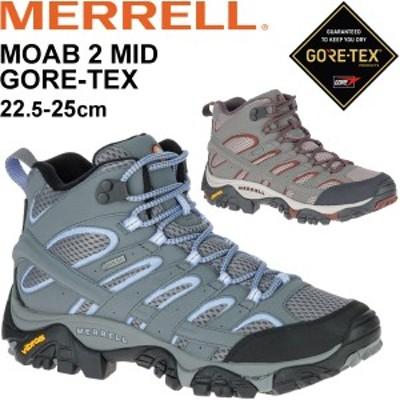 アウトドアシューズ レディース ミッドカット ブーツ/メレル MERRELL モアブ 2 ミッド ゴアテックス MOAB 2 MID GORE-TEX/防水透湿 トレ