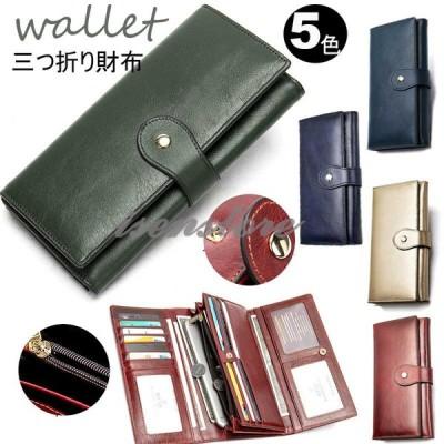 長財布 三つ折り ボタンデザイン レザー レディース 本革 多機能コインケース カードケース 小銭入れ ウォレット 高級感 三つ折り財布おしゃれ