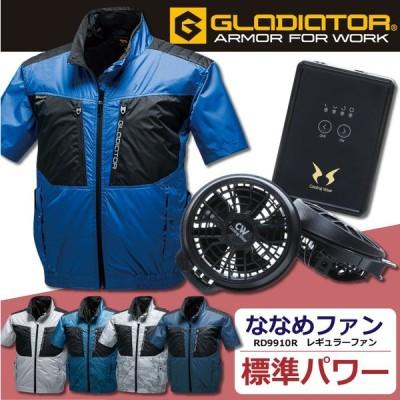 エアマッスル半袖ジャケット 空調服セット フルハーネス対応 ななめファン付き (空調服G-5510+ファンRD9110H+バッテリーRD9190J) cc-g5510-lx