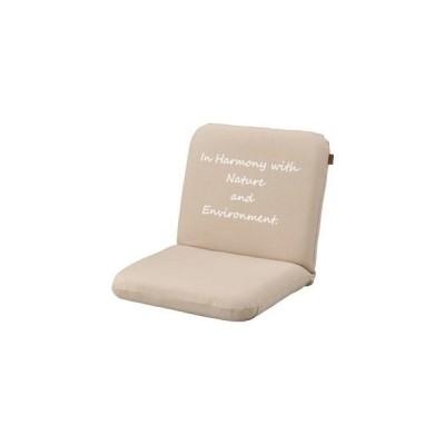 ds-2173243 北欧風 フロアチェア/座椅子 【ベージュ】 幅47cm ポリエステル 〔リビング ダイニング フロア 居間〕 (ds2173243)