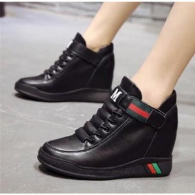 緊急値下げ スニーカー インソールシューズ レディース インソール 厚底 ハイカット 靴 美脚 シューズ 婦人靴 2020 カジュアル