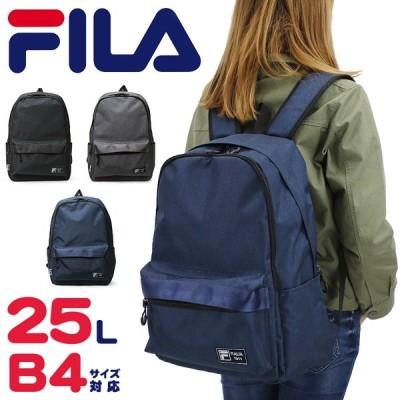 FILA(フィラ) プリモ20 リュック デイパック リュックサック 25L B4 2ルーム 撥水 7599 メンズ レディース ジュニア