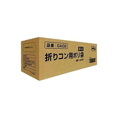 折りコン用ポリ袋 HD 0.020×960×700mm 半透明 (500枚入り) GA02