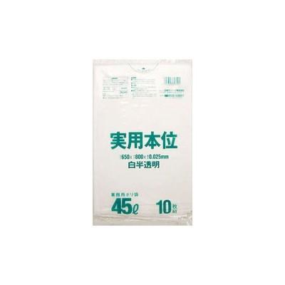 業務用ポリ袋 日本サニパック NJ49