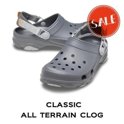 【クロックス crocs 】 classic all terrain clog/クラシック オールテレイン クロッグ/メンズ/スレートグレー