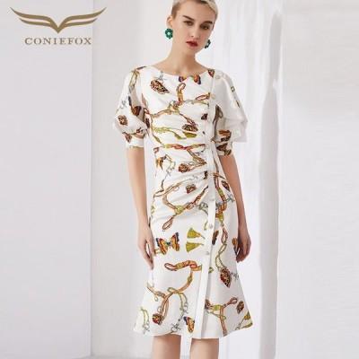【CONIEFOX】高品質★バタフライ柄ドレープフリル五分袖付きマーメイドタイトライン膝丈ドレス♪ホワイト 白 ワンピース
