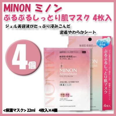 ミノン アミノモイスト ぷるぷるしっとり肌マスク 22mL×4枚入   4個セット