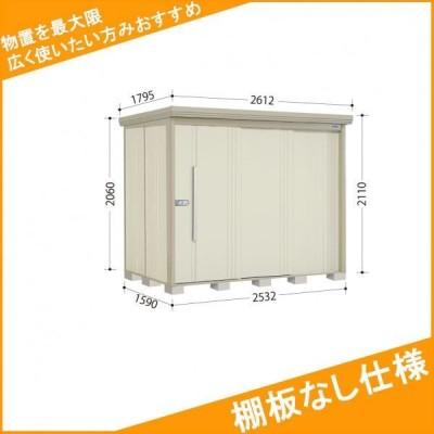 物置 屋外 おしゃれ タクボ物置 ND/ストックマン 棚板なし仕様 ND-2515 一般型 標準屋根 『追加金額で工事可能』 ムーンホワイト