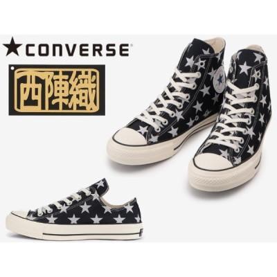 コンバース オールスター 100 ニシジンオリ CONVERSE ALL STAR 100 NISHIJIN-ORI ST HI OX