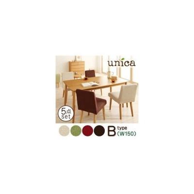天然木タモ無垢材ダイニング【unica】ユニカ/5点セット(テーブルW150+カバーリングチェア×4)