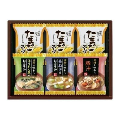 フリーズドライ おみそ汁&たまごスープ HDN-15