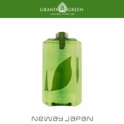 ニューウェイジャパン [Grand Green] グラングリーン  ナチュラルシャンプー [560ml] [ポンプつき]