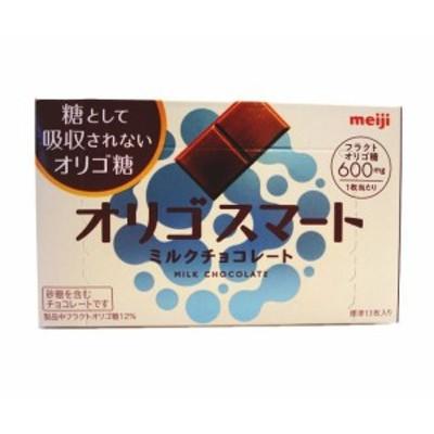 明治 オリゴスマートミルクチョコレート65g×5個
