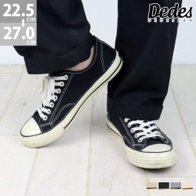 スニーカー ローカット キャンバス メンズ レディース ユニセックス 靴 シューズ レースアップ おしゃれ ファッション No.5283 黒 ブラック Dedes