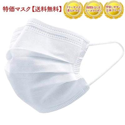 (在庫あり 特価マスク)マスク  超お得用 200枚 セット セット 白色 使い捨て 不織布 ウィルス対策