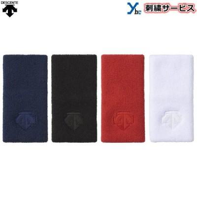 刺繍サービス デサント リストバンド 片手用 野球 ソフトボール 小物 C125 綿混リストバンド