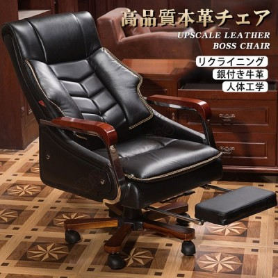 超豪華★事務椅☆ビジネス椅子 事務用 社長椅子 長時間座っても疲れにくい オフィス仮眠 オフィスチェア ボスチェア 多機能 家庭用