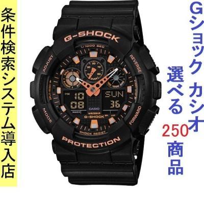 腕時計 メンズ カシオ(CASIO) Gショック(G-SHOCK) 100型 アナデジ クォーツ ブラック/ブラック×ローズゴールド色 WCG88A100GBX1A4 / 当店再検品済